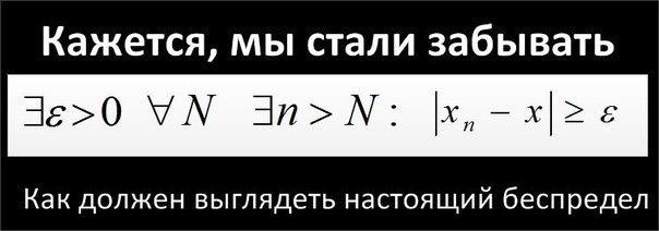 [Изображение: klcjl7dzy2a.jpg]
