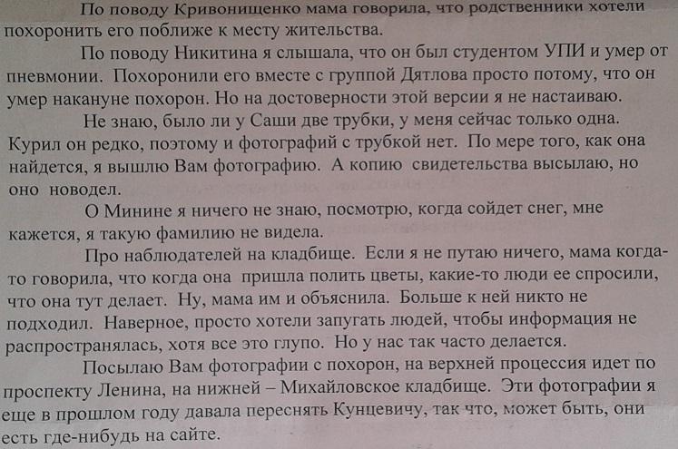http://samlib.ru/img/p/piskarewa_m_l/elenakolevatova/13.jpg
