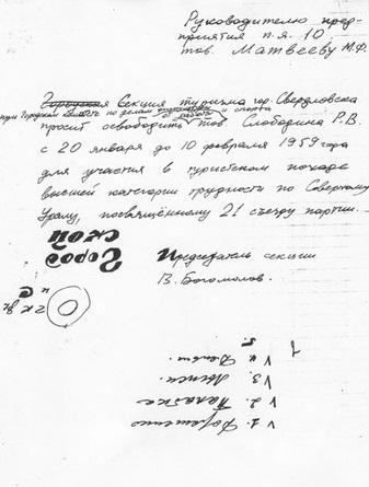 http://samlib.ru/img/p/piskarewa_m_l/kgb/4.jpg