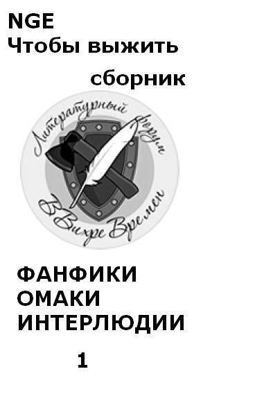 http://samlib.ru/img/p/pletinx_o_i/ff-tema/01-fan2011-1.jpg
