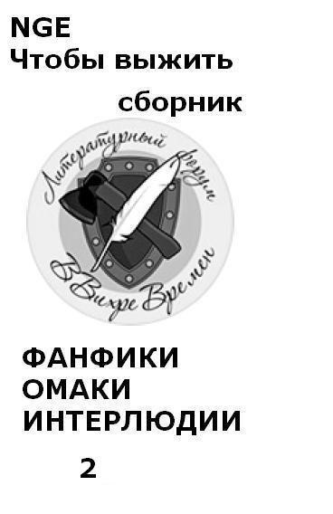 http://samlib.ru/img/p/pletinx_o_i/ff-tema/02-fan2011-2.jpg