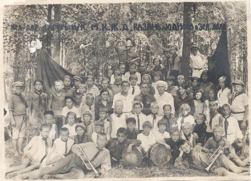 Голые девочки в пионерлагире фото 733-32