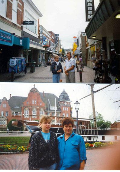 Август 1994 г грёнинген голландия