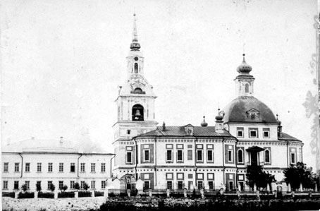 Школа 20-го века