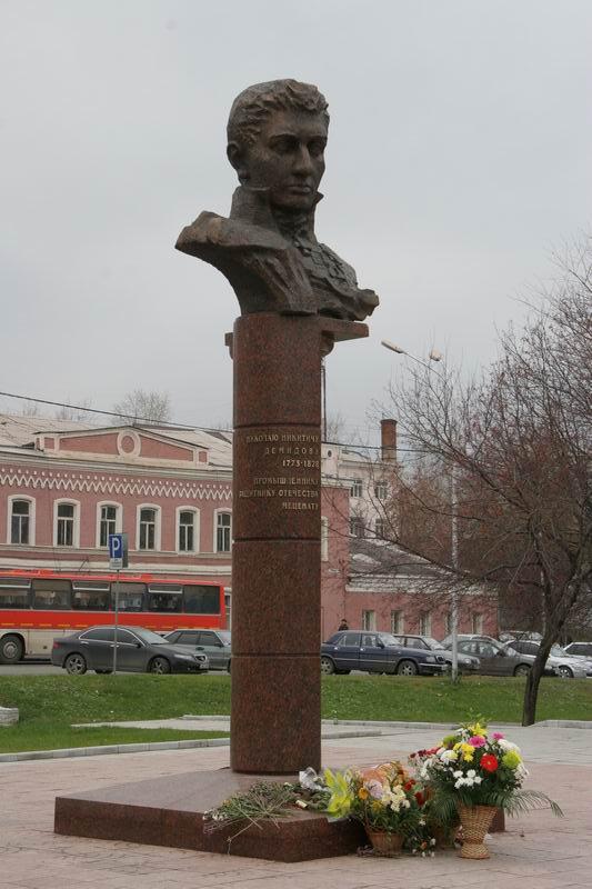 Фото на памятник нижний тагил памятник из черного гранита Южно-Сахалинск