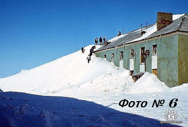 скачать программу мелкий снег с сугробами на рабочий стол бесплатно