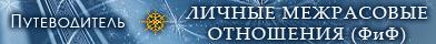 сказова владислава номер 1027