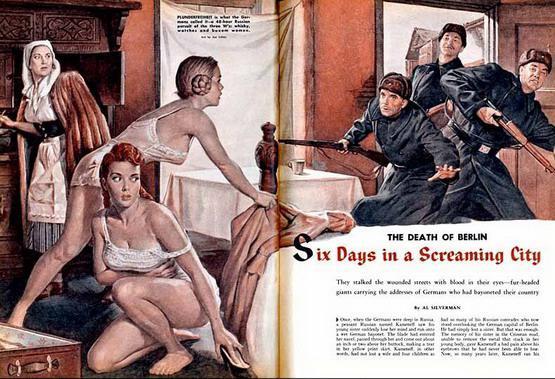 Порно в илюстрации