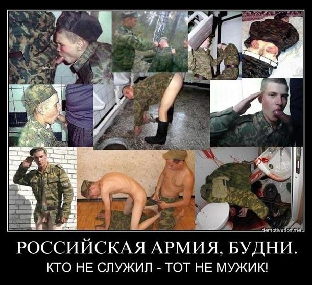 гей проститутки солдаты
