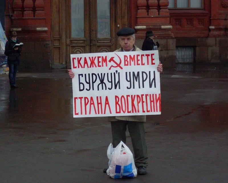 http://samlib.ru/img/r/rezinowyj_l/w-1/w-1-18.png