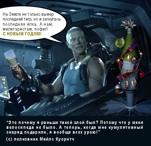 Полкан поздравляет всех с Новым Годом:: samlib.ru/r/rokhan_r/avatar_movie3.shtml