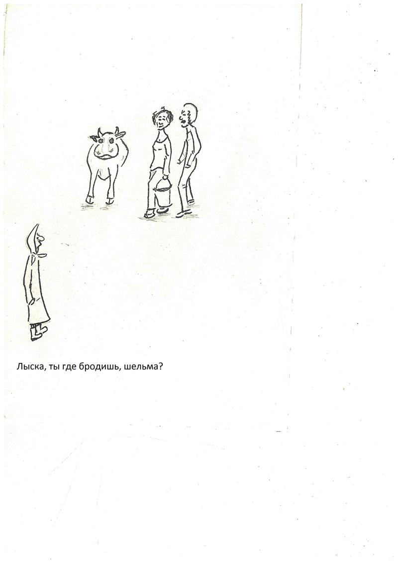 Снял с тети трусики рассказ 2 фотография