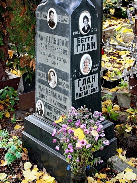 на Даниловском кладбище.