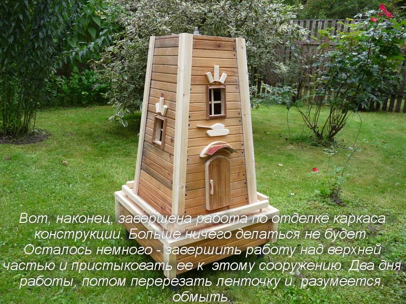 Садовый декор из дерева своими руками фото 647