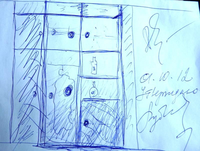 Лестница своими руками из металла чертежи