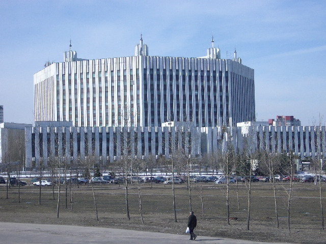Здание академии на юго западе москвы