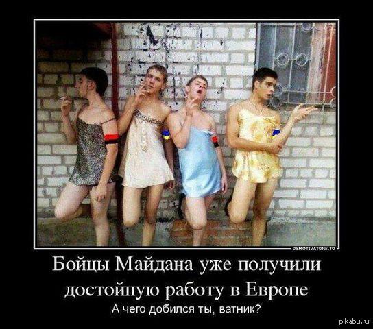 Порно игры на русском! ! Rus-porno.games !