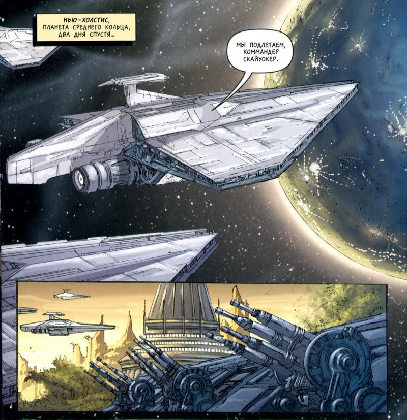 Попанец в теле дроида fb2