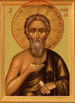 3. иконы.  Автор. избранные схемы. избранные авторы.  Святой Василий Блаженный. heset.