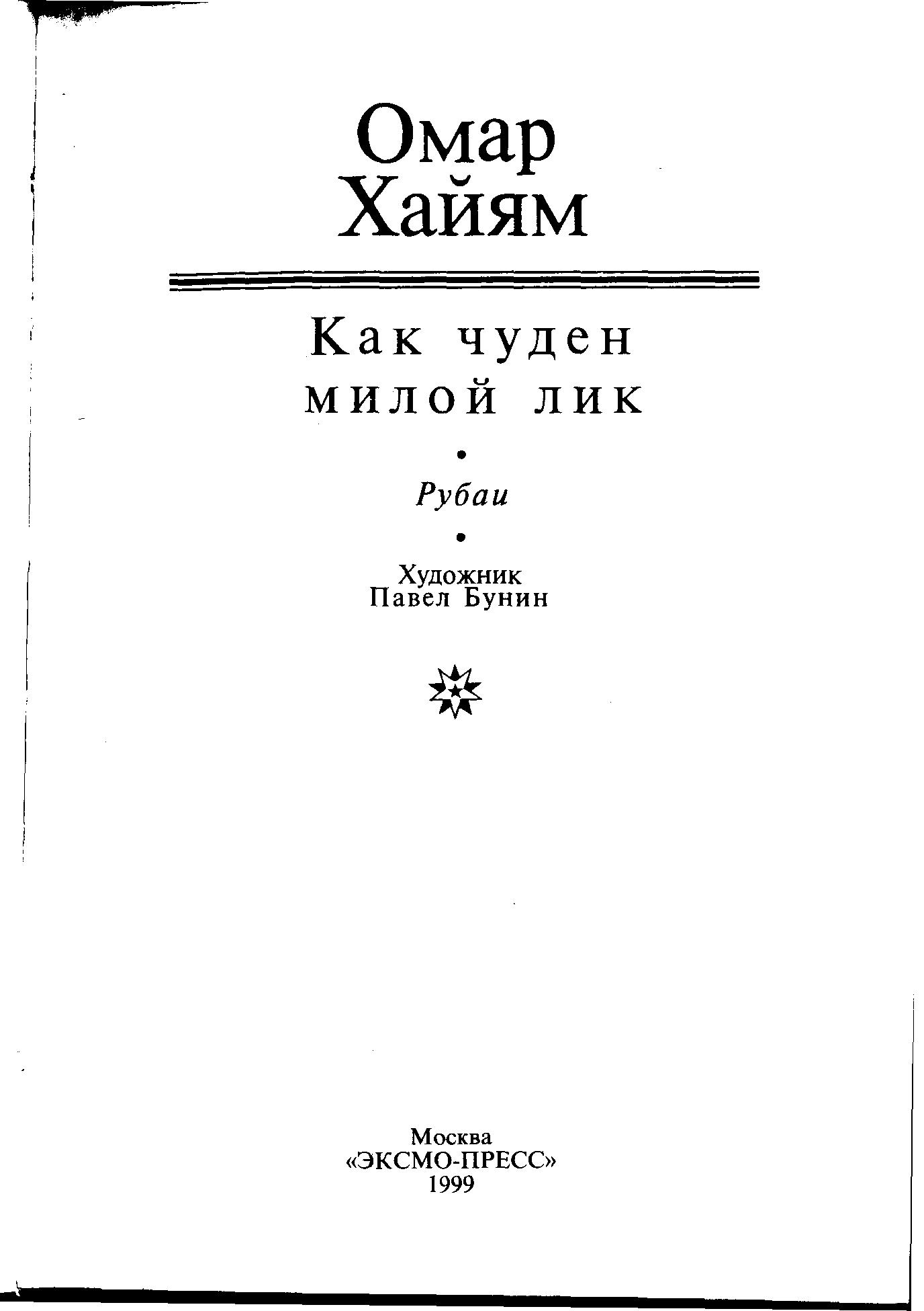 Русские мамки - зрелые русские мамы, мамочки, мамаши.