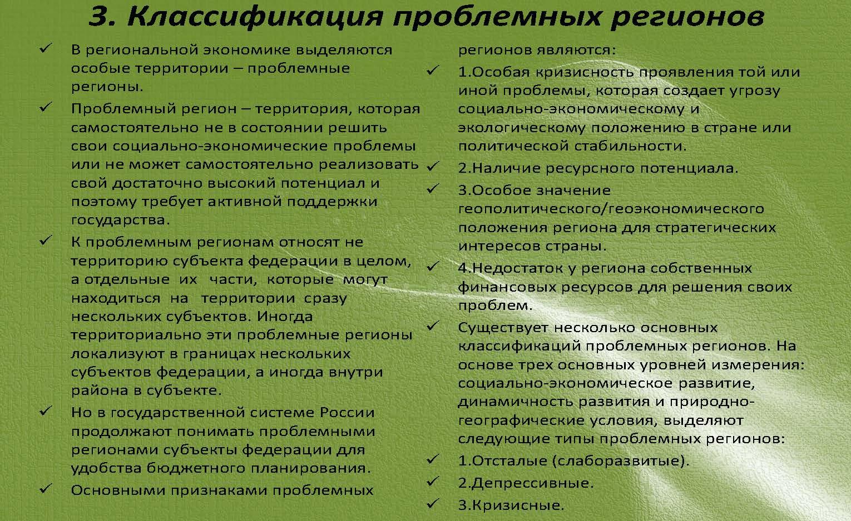 классификация информационных систем реферат