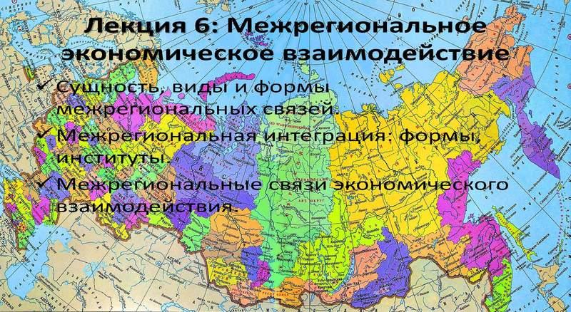 12:13! russian budget nasse