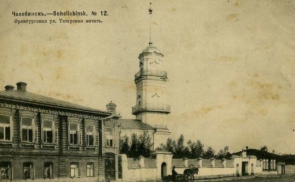 татаро башкирские знакомства в челябинске