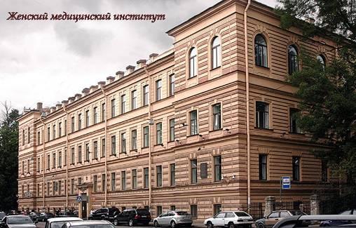 Окончила там два курса.  В 1916 году в Казанском университете открылся медицинский факультет психиатрии и она...