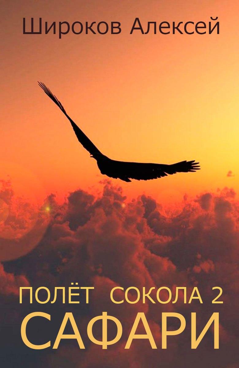 Книга мощь твоего разума скачать бесплатно