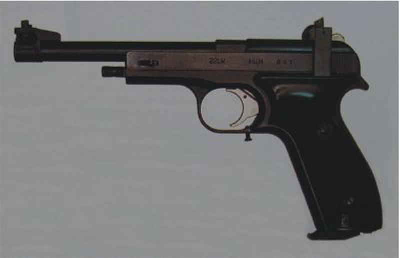 Пистолет Марголина []