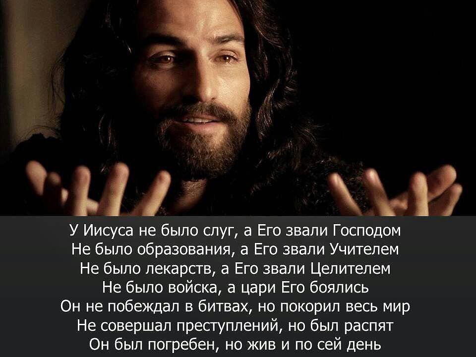 Цитаты- разные, иногда не понятные Isus