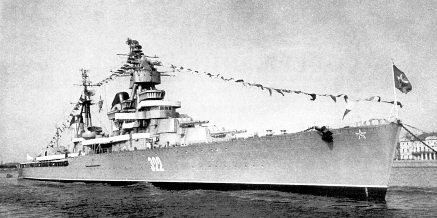 теперь рассмотрим крейсер киров 20 век X-Bionic