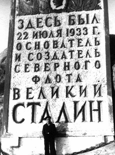 http://samlib.ru/img/s/shushakow_o_a/2nc_vrajiei_zemle_2-913/1_13_26_1.jpg height=604