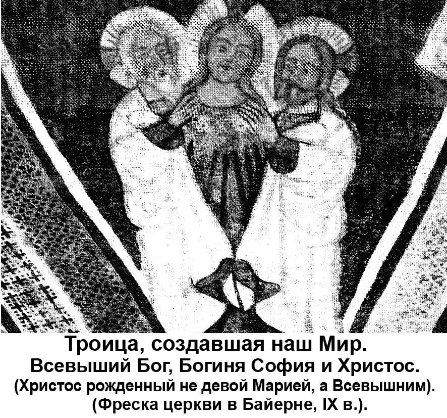 Рабы обслуживают богинь фото 298-904
