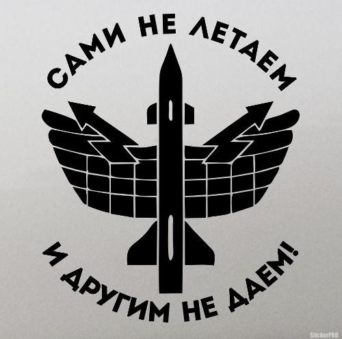 ПВО []