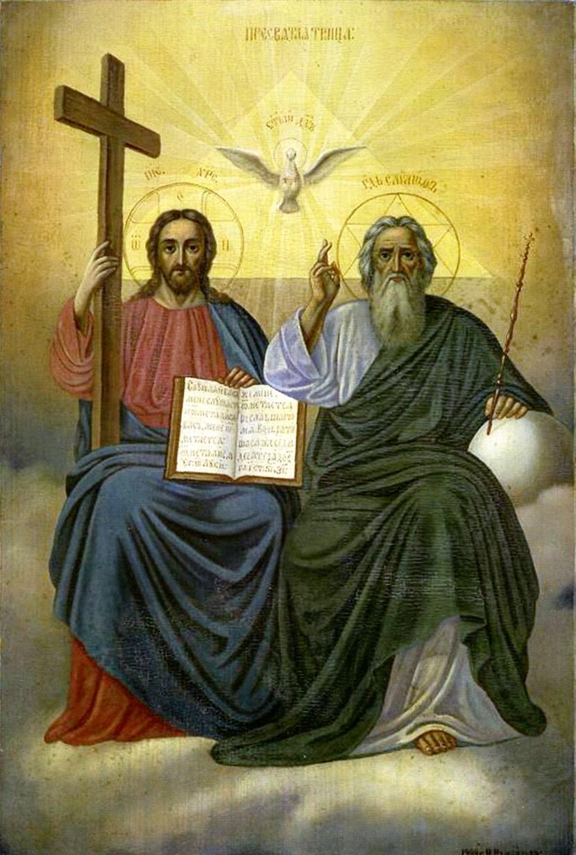 седьмая, христиане не признают троицу чувствами, слова ветер