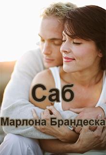 Романтические истории о любви с элементами эротики фото 661-38