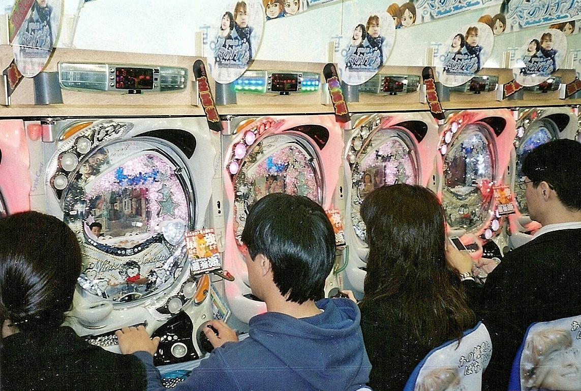Фото голых девочек японак малиньких 2 фотография
