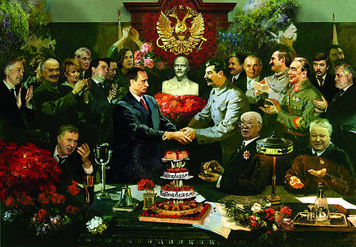 История государства российского от