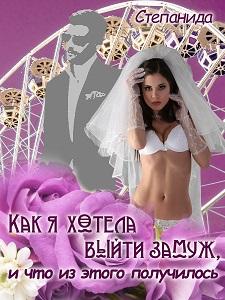 muzhika-golovu-v-manu-zasovivaet