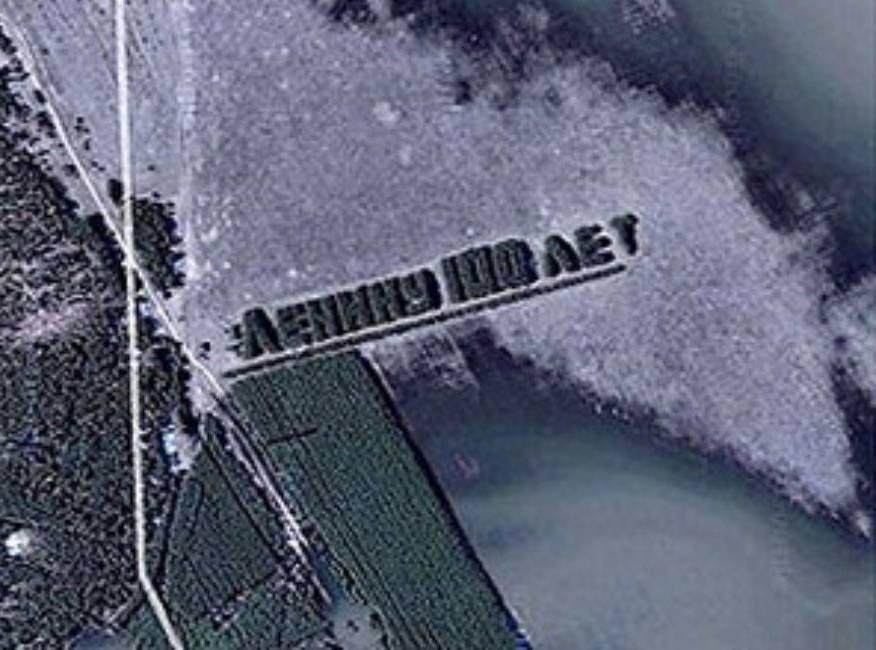 Длина всей Инопланетяне передали послание от ильича (фото из