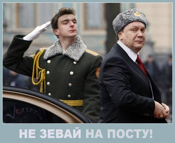У Януковича ничего не конфисковали. Он хранит в Ощадбанке более 28 млн, -адвокат - Цензор.НЕТ 5973