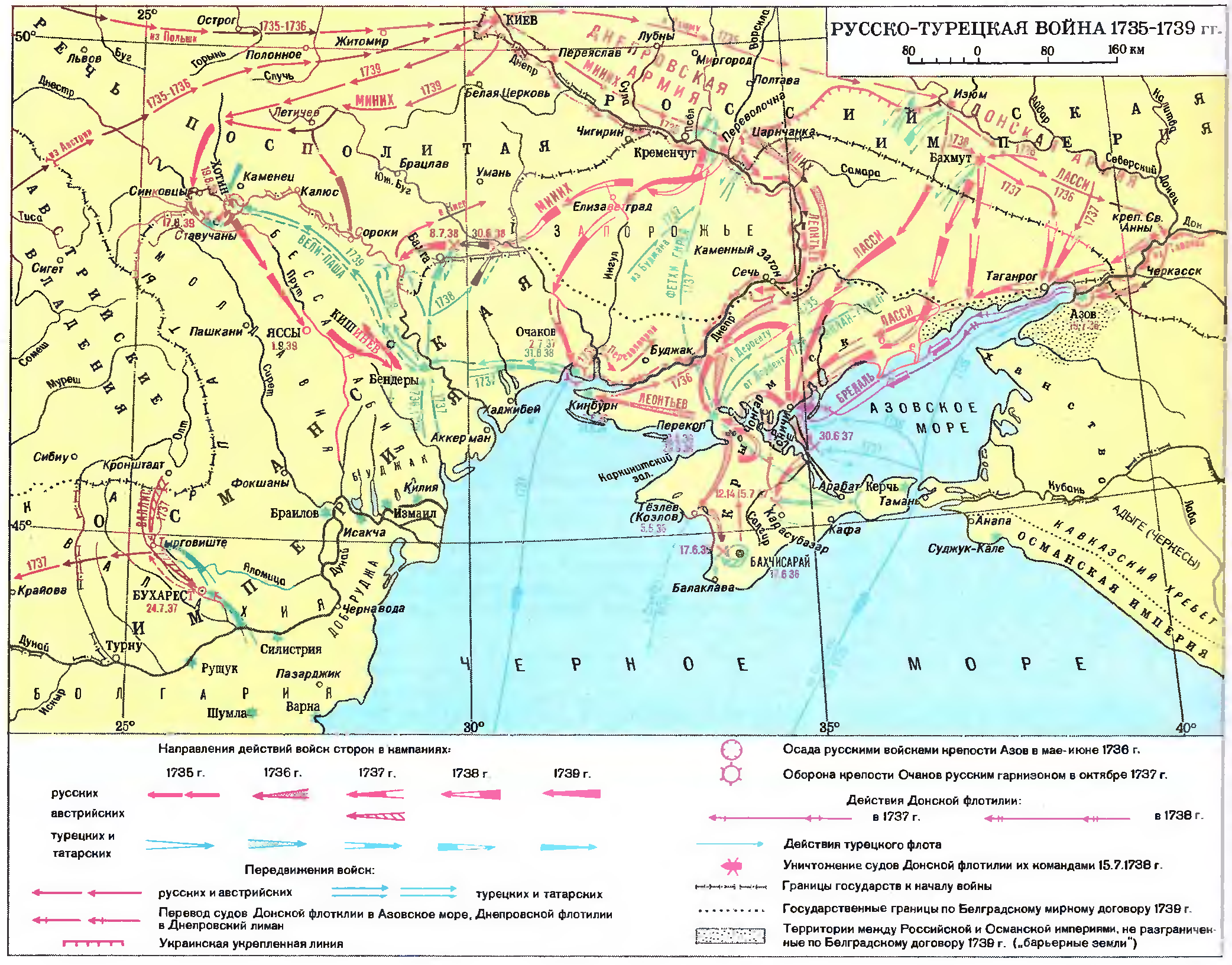 mb1720-29rossia-1-80.png