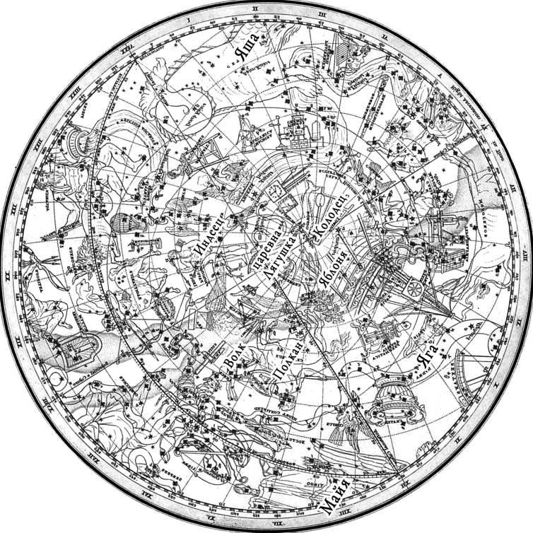 Карта южного звёздного неба.