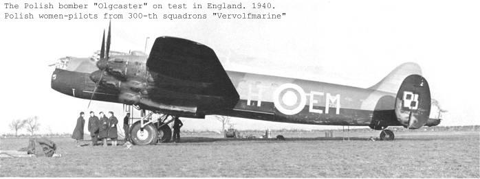 """""""Ольгкастер"""" на испытаниях в Англии. Обратите внимание на огромные английские опознавательные знаки на фюзеляже! Они нанесены из опасения, что истребители ПВО Англии могут атаковать самолет неизвестного им типа."""