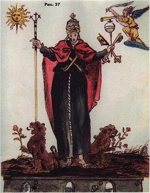 рисунок Нострадамуса
