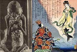 мумия принадлежит Shinto секте []