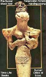 Рептилоид держит гибридного полу-человеческого ребёнка []
