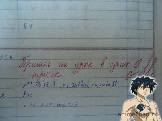 аниме грей картинки: