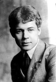 sergei esenin poems